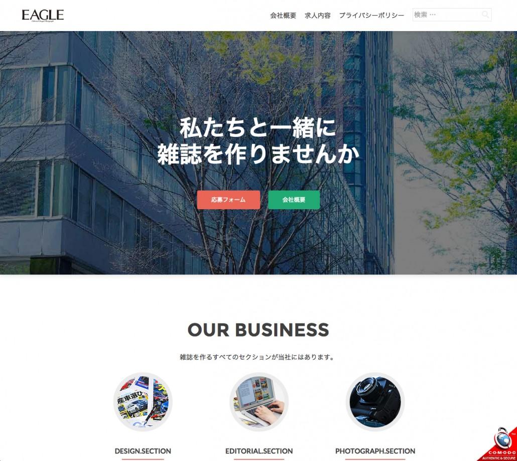 menu-search_201505102208